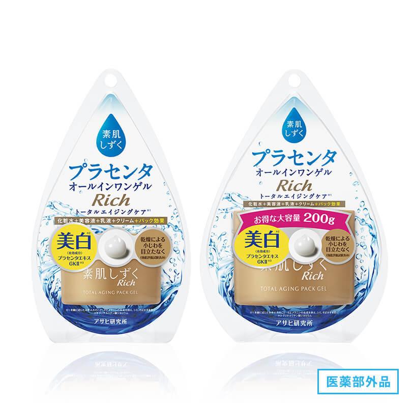 Asahi(アサヒグループ食品) 素肌しずく ゲルSa