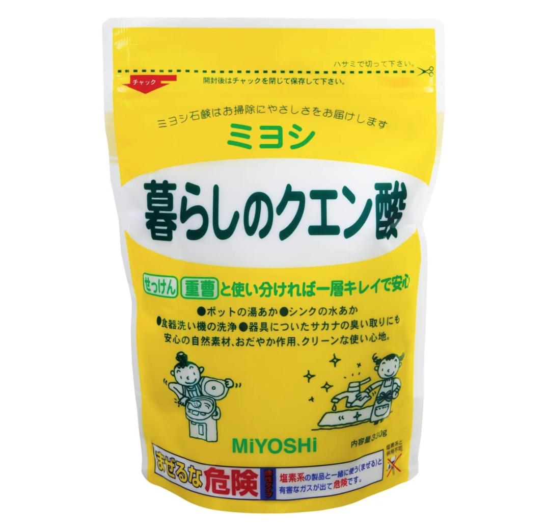 ミヨシ石鹸 暮らしのクエン酸
