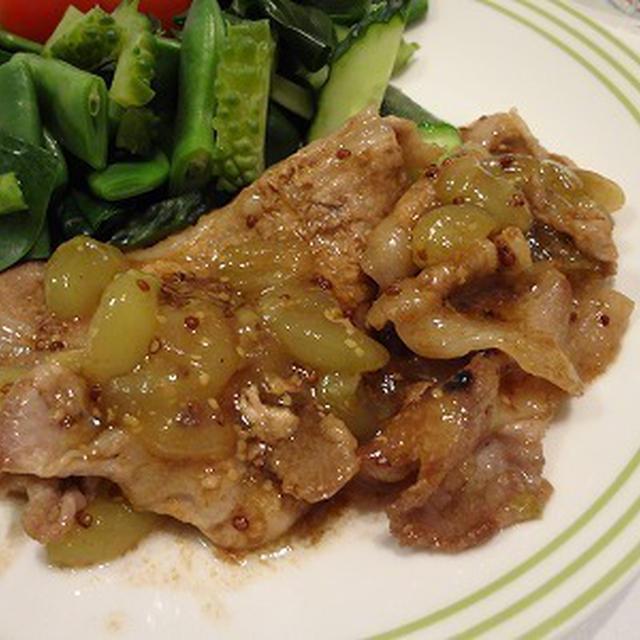 豚肉のソテー ぶどうソースのレシピ