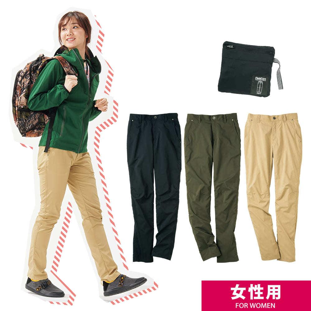 レディースAERO STRETCH(エアロストレッチ)パンツ