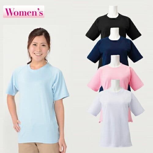 女性用UV加工半袖Tシャツ