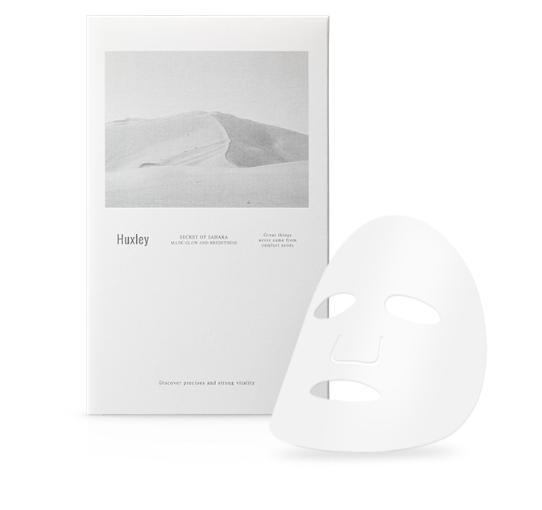 Huxley(ハクスリー) マスク;グロウアンドブライトネス