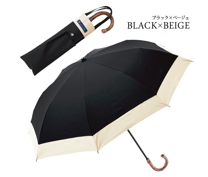 ロサブラン 晴雨兼用傘