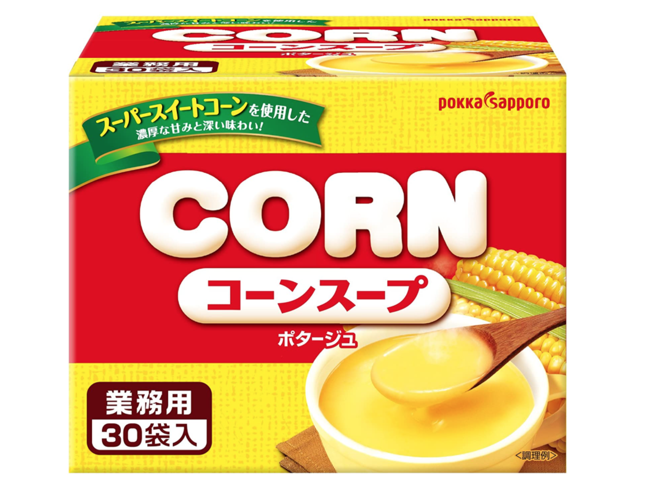 ポッカサッポロ 業務用コーンスープ