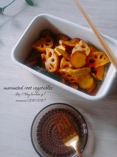 根菜のマリネのレシピ