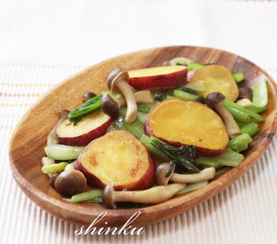 野菜をおいしく◎さつまいも小松菜しめじのマヨソテーのレシピ