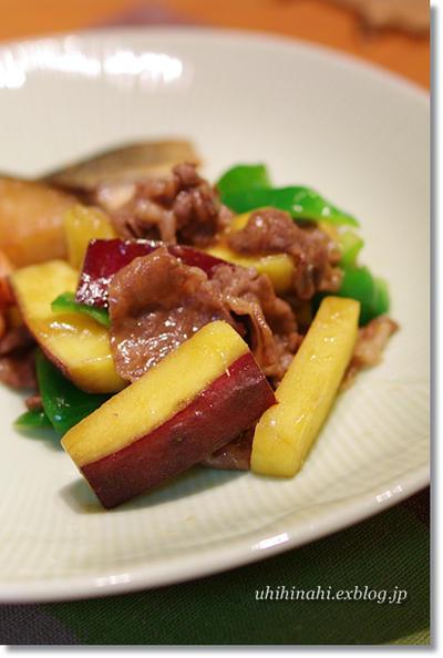 さつまいもと牛肉の甘辛炒めのレシピ