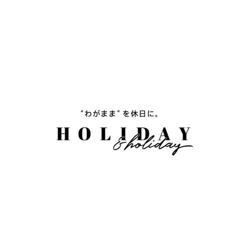 HOLIDAY & HOLIDAY