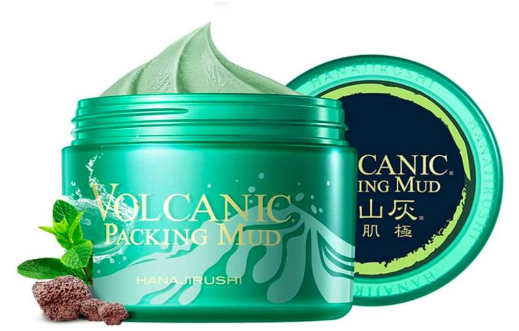花印モロッコ火山灰 クレイパック