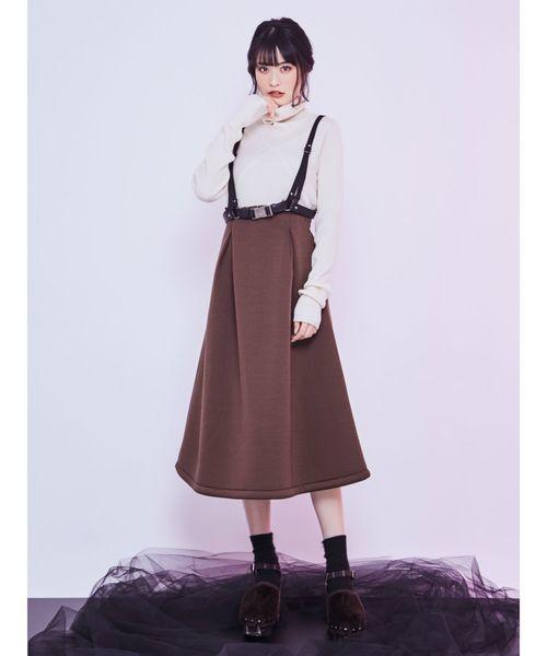 ブラウンのボリュームスカート