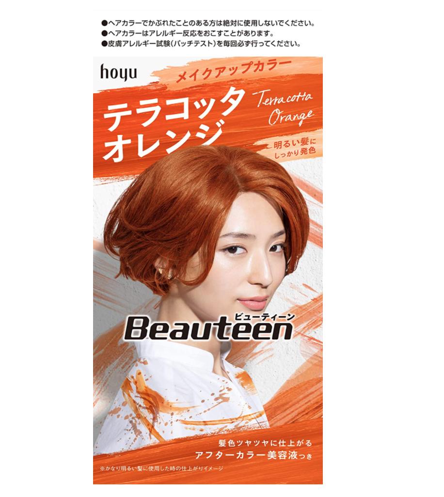 Beauteen(ビューティーン) メイクアップカラー テラコッタオレンジ