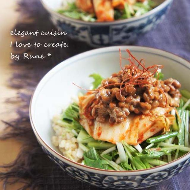 水菜ナムルとキムチの納豆玄米丼