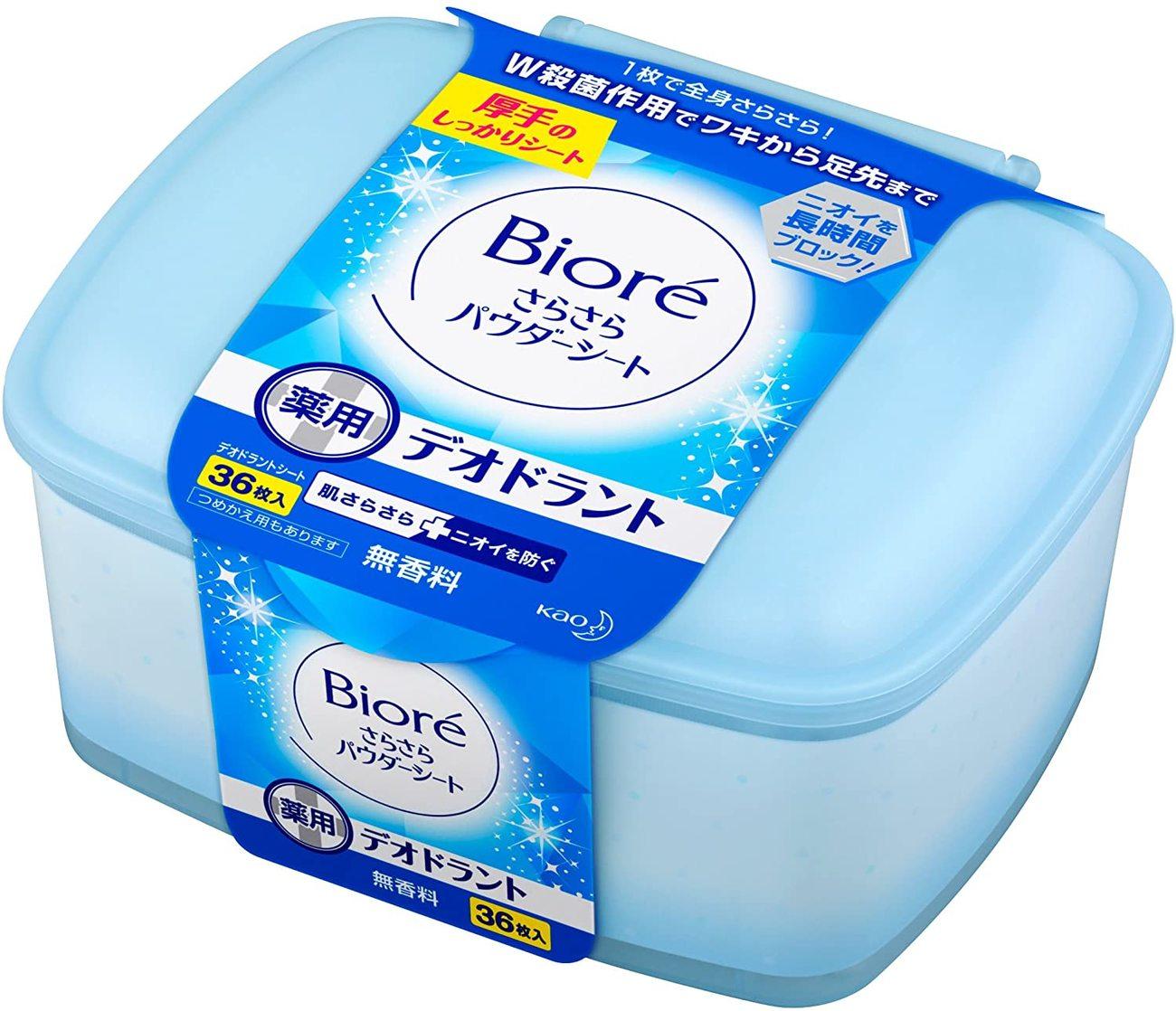 Biore(ビオレ) さらさらパウダーシート 薬用デオドラント