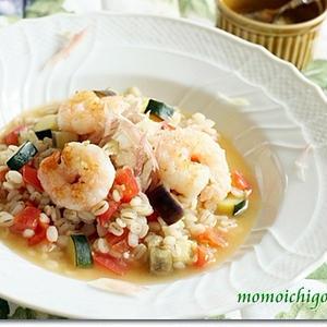 押し麦と海老の夏野菜リゾットのレシピ