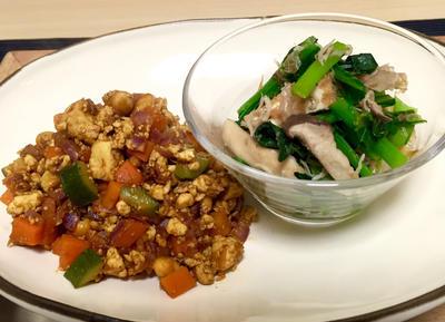 木綿豆腐と野菜のヘルシードライカレーのレシピ