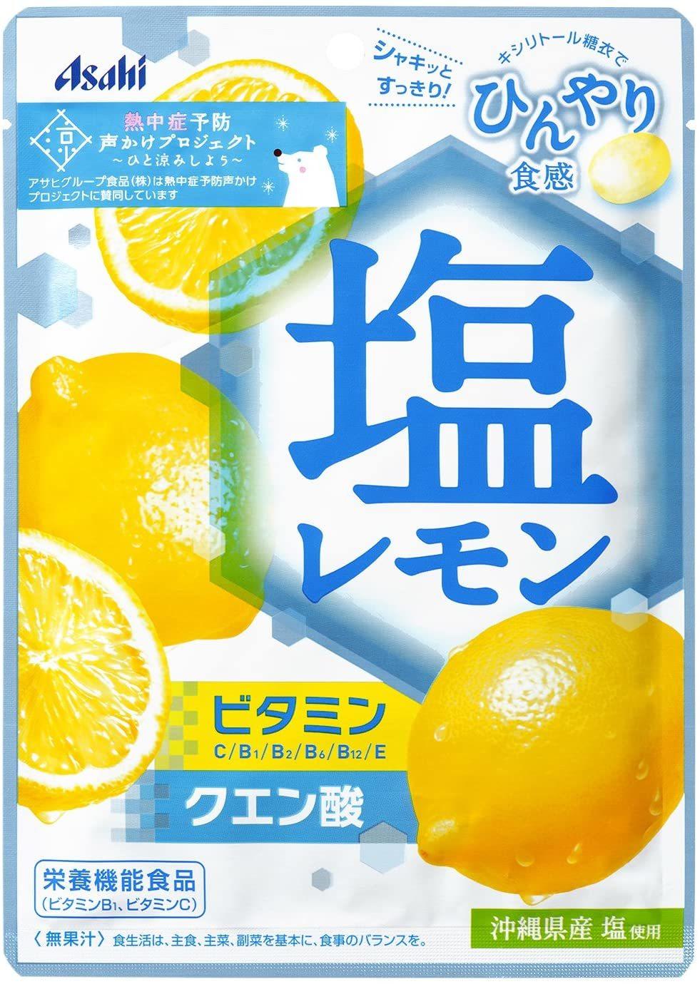 アサヒグループ食品 塩レモンキャンディ