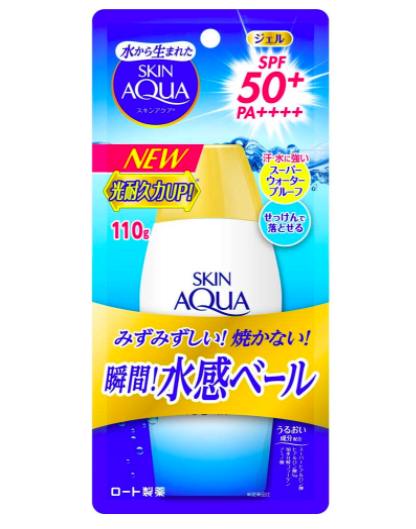 手の甲にもおすすめの日焼け止め【4】SKIN AQUA(スキンアクア)UV スーパー モイスチャージェル 日焼け止め 無香料 110g