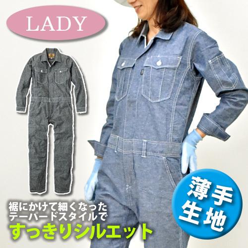 作業着を使った田植えの服装