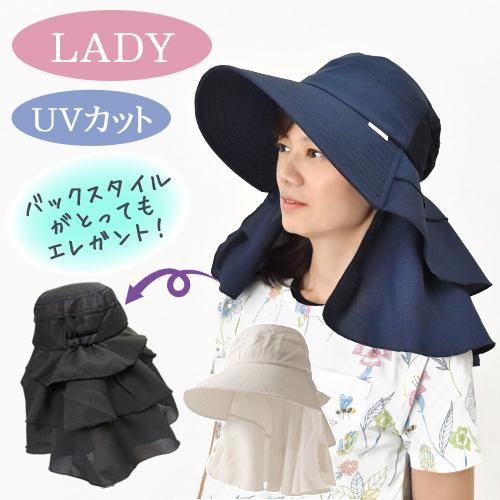 帽子を使った田植えの服装
