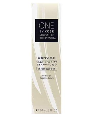 ONE BY KOSE(ワンバイコーセー) 薬用保湿美容液