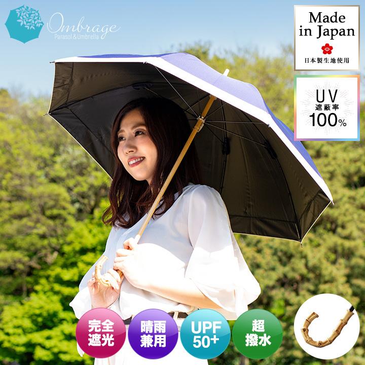 FIELDOOR(フィールドア)日本製生地使用 日傘 晴雨兼用 遮光 遮蔽 UVカット率100% 50cm デュポン