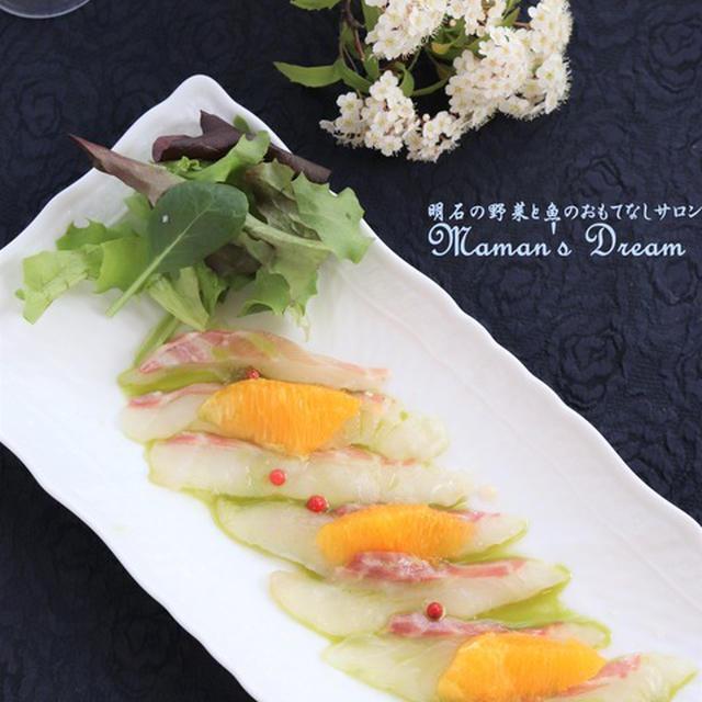 レシピ公開 抹茶香る鯛のカルパッチョのレシピ