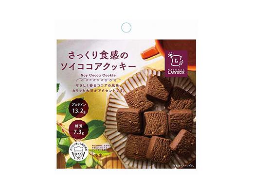 NATURAL LAWSON(ナチュラルローソン) さっくり食感のソイココアクッキー