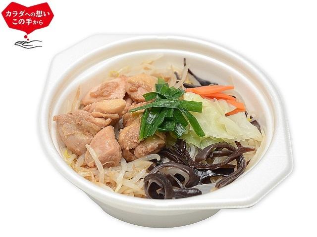 セブン-イレブン たんぱく質が摂れる 鶏鍋 豚骨醤油味
