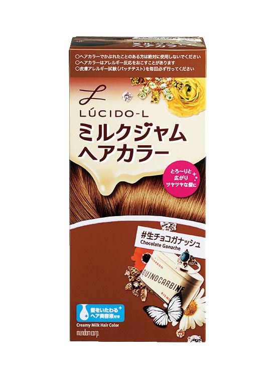 LUCIDO-L(ルシードエル) ミルクジャムヘアカラー 生チョコガナッシュ