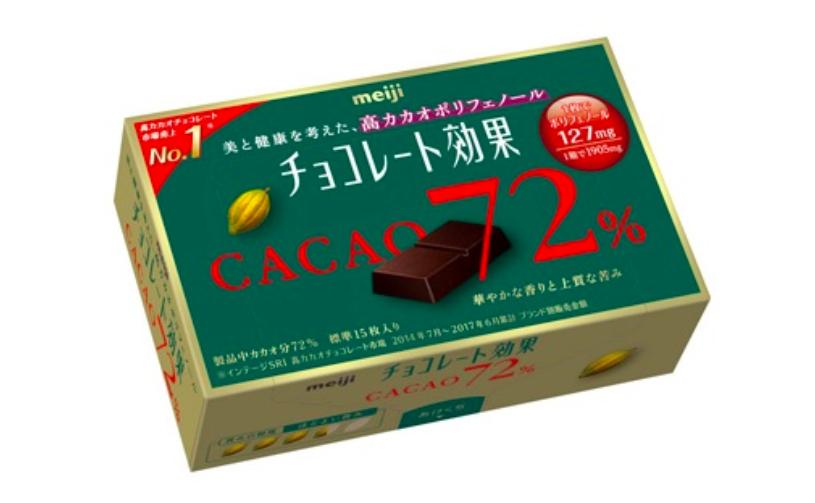 meiji 明治チョコレート効果カカオ72%