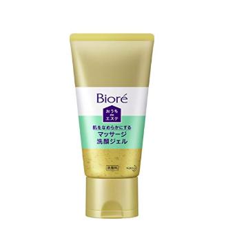 Bioreの洗顔料