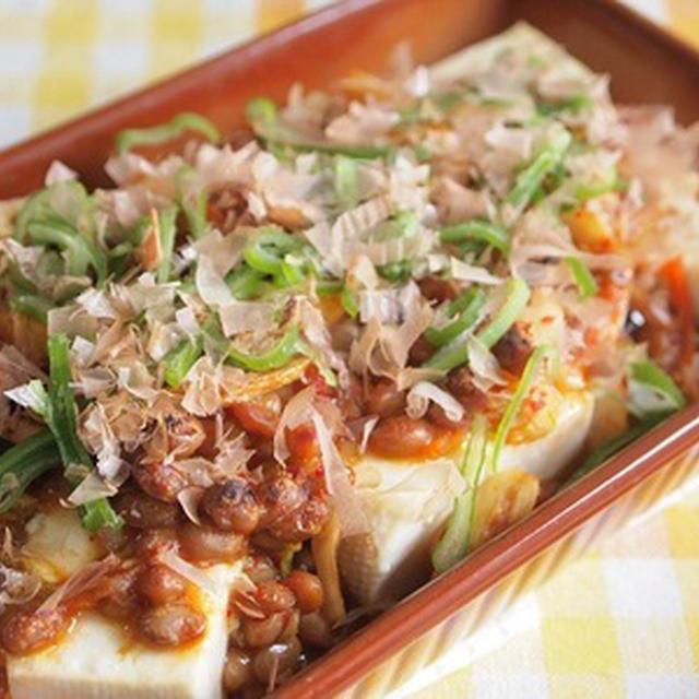 豆×豆! 豆腐のキム納豆オーブン焼きのレシピ