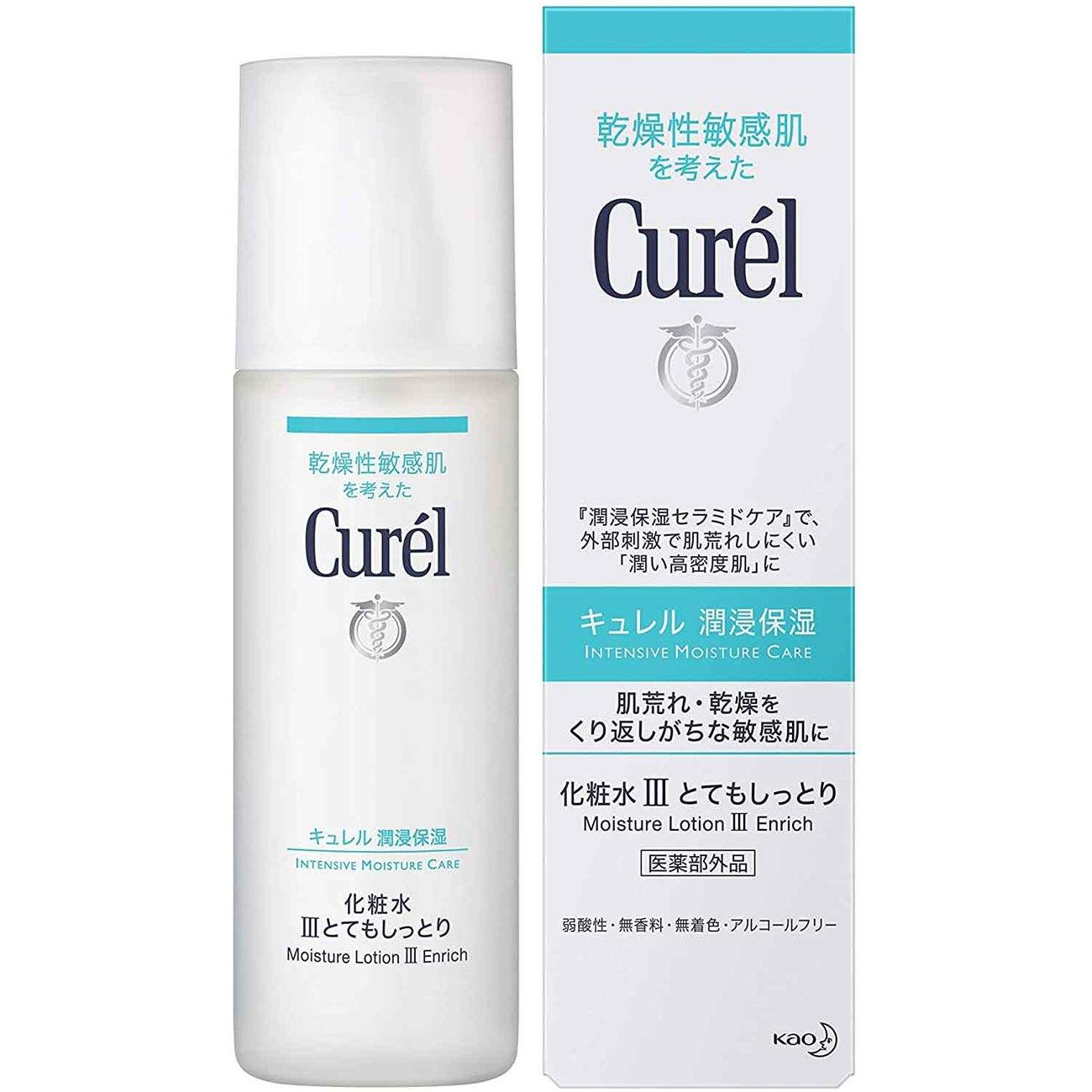 Curel(キュレル) 化粧水 III とてもしっとり