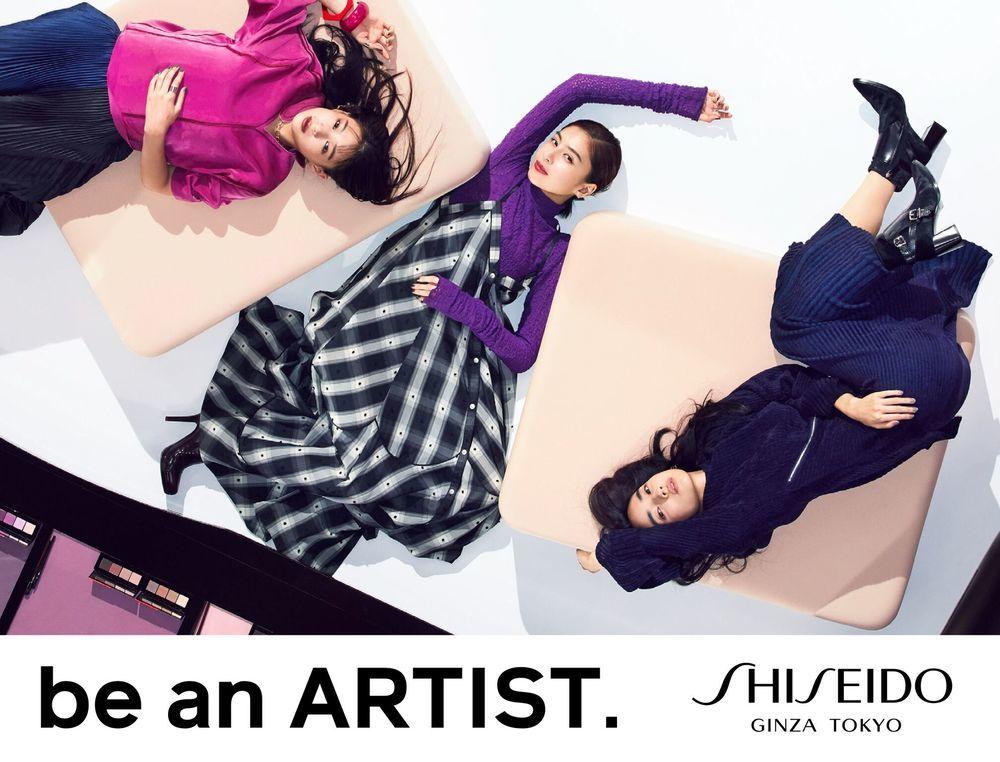 be an ARTIST.