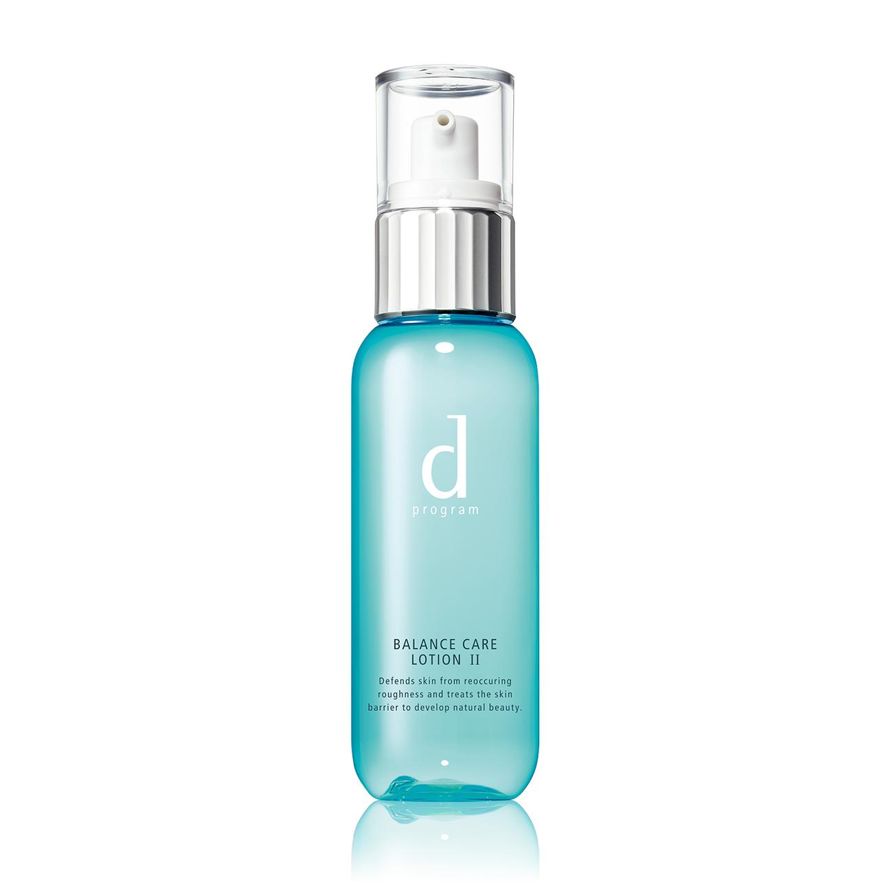 dプログラムの化粧水