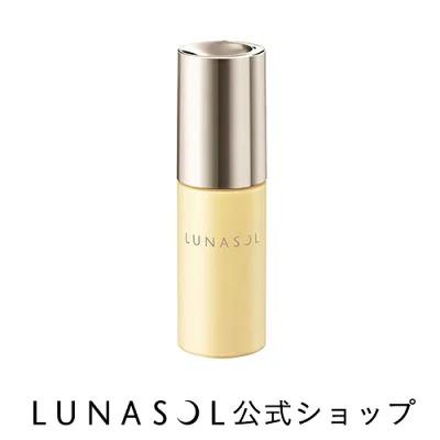 LUNASOL ルナソル カラープライマー 02 Soft Yellow ソフトイエロー