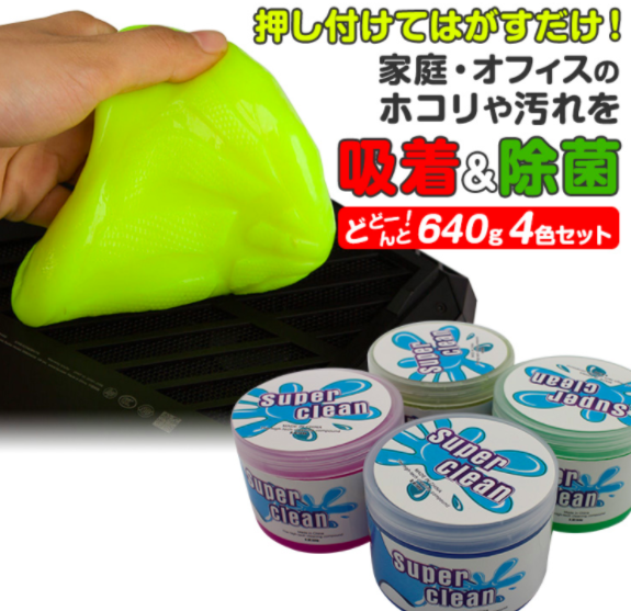 JYOARA Super Clean