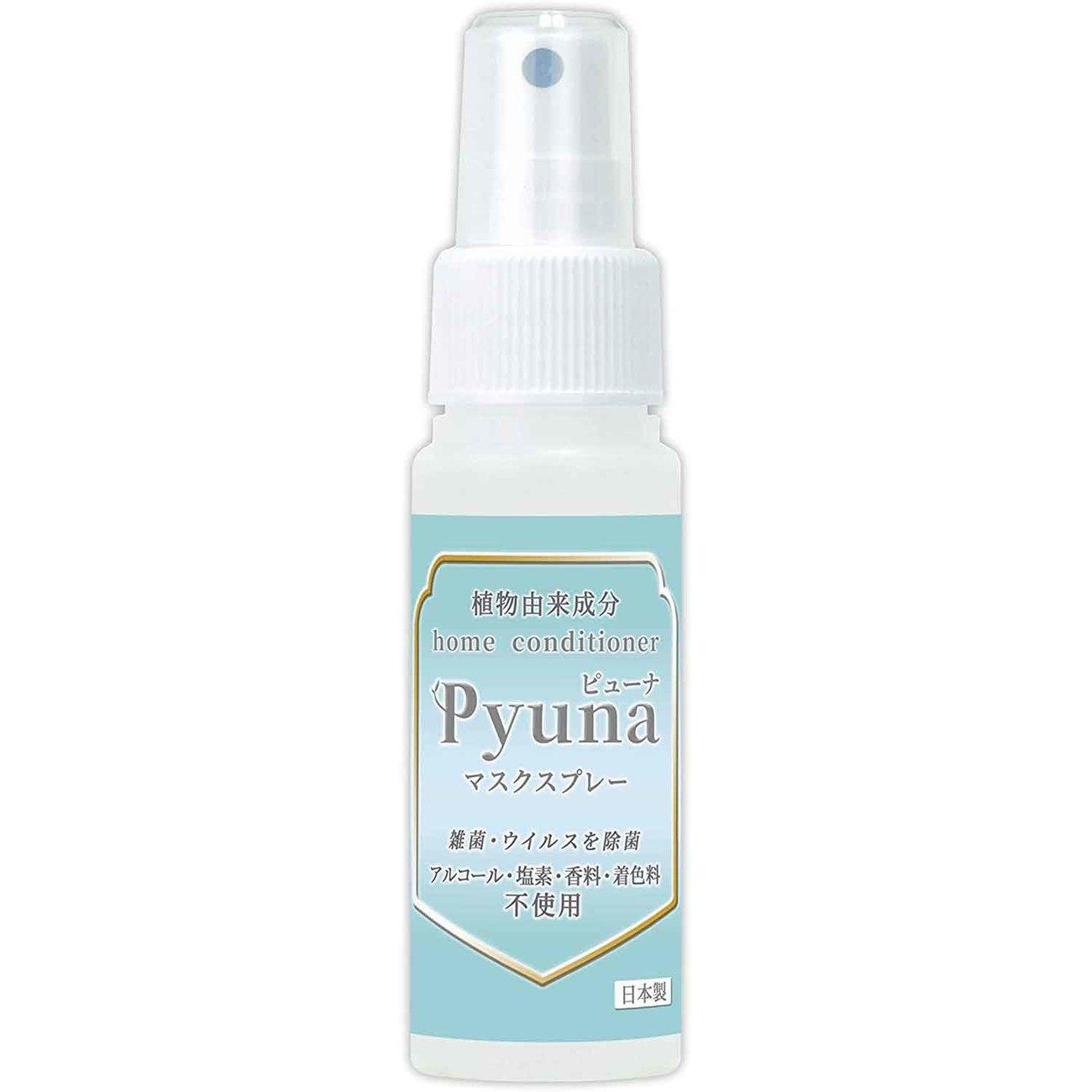Puna(ピューナ)マスクスプレー ノンアルコール