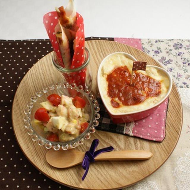えびのカクテルサラダのレシピ