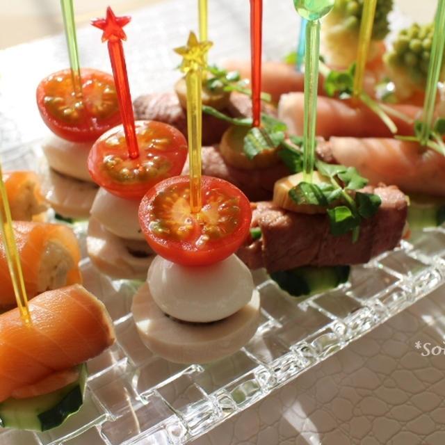 おうちパーティーに! 華やかピンチョスのレシピ