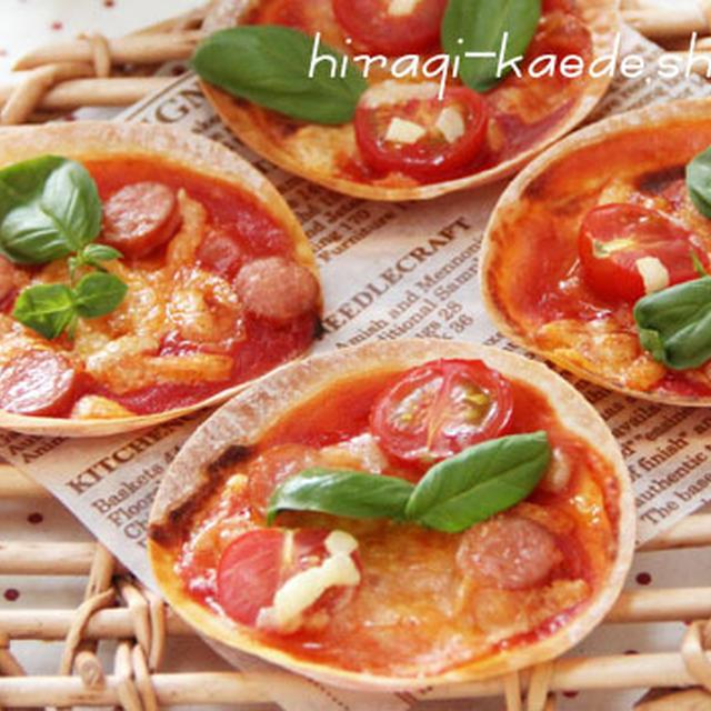 餃子の皮でミニピザ トマトジュースで簡単ピザソースのレシピ
