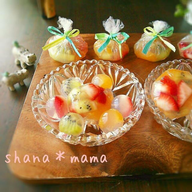 お花見に フルーツたっぷりプレゼント寒天ゼリーのレシピ