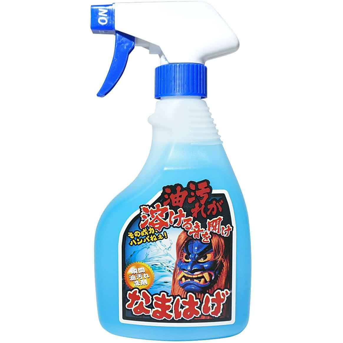 きれい研究所 茂木和哉の瞬間 油汚れ洗剤「なまはげ 」