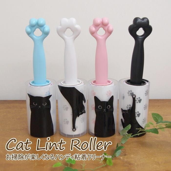 ハンディ粘着クリーナー Cat Lint Roller