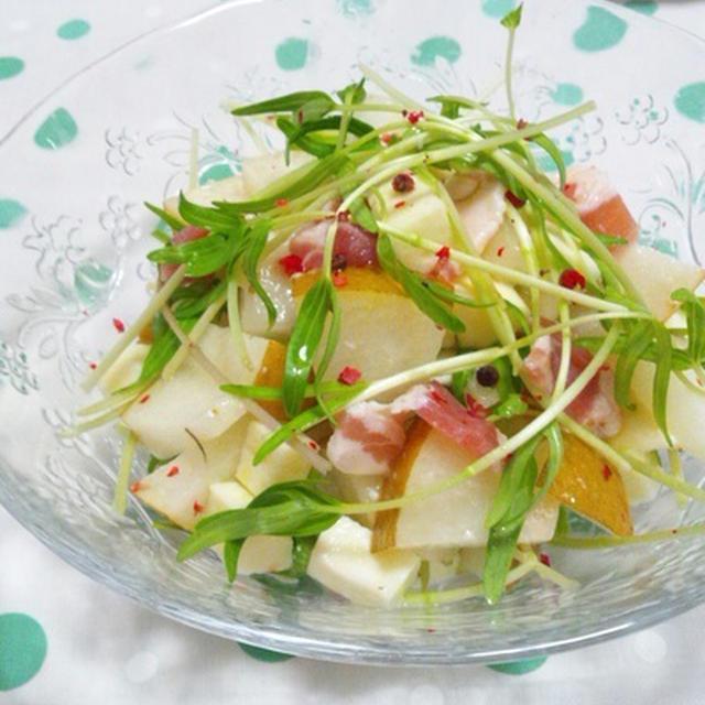 梨とモッツァレラのサラダのレシピ