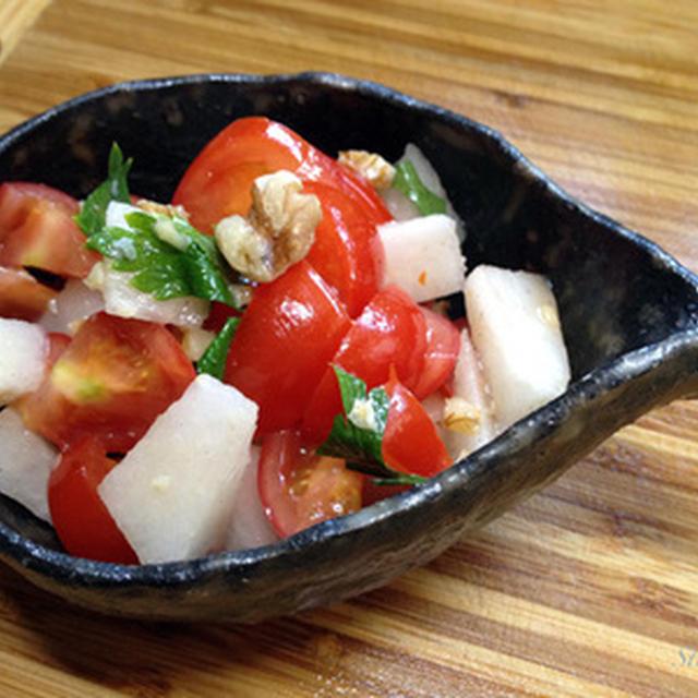 クルミでコクの秋の梨とトマト爽やかサラダのレシピ