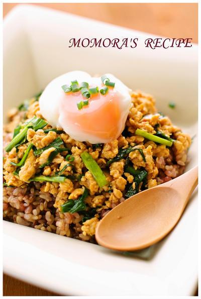 簡単過ぎる♪ニラと鶏胸肉(鶏むね肉)の甘辛スタミナ丼♡のレシピ