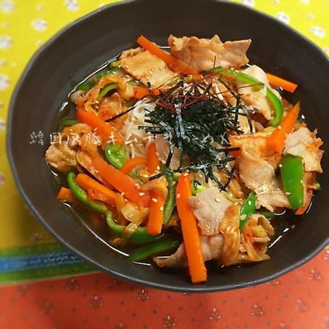 韓国風豚キムチそうめんのレシピ