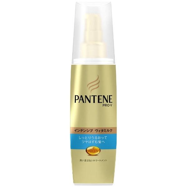 P&G PANTENE PRO-V トリートメントミルク パサついてまとまらない髪用100ml