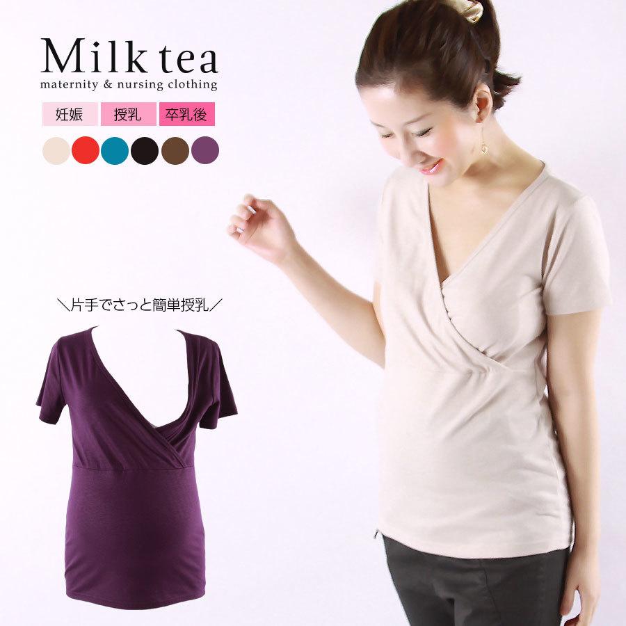 Milk tea 半袖キューティ☆ママシャツ
